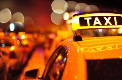Трансфер и такси